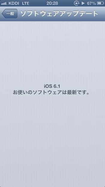 iOS 6.1.1 ソフトウェアアップデートはiPhone 4Sだけ