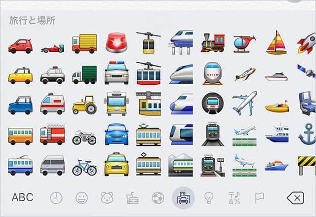 iOS 9.1 150以上の新しい絵文字を使えるようになった