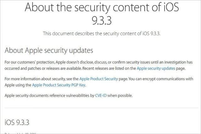 iOSやOS Xがアップデート 脆弱性多数を修正