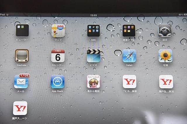 初代iPadの画面