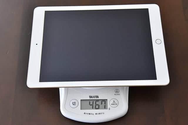 新iPadの重さは467g