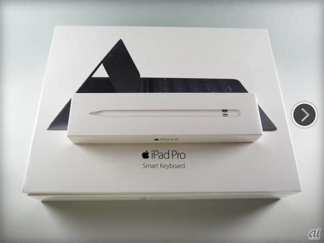 iPad Pro、ペンシル、キーボード 開封からセットアップまで