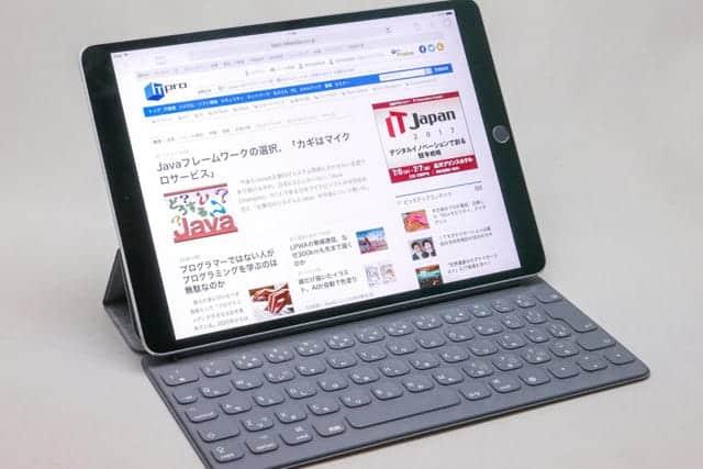10.5インチiPad ProとJISキーボードを試す