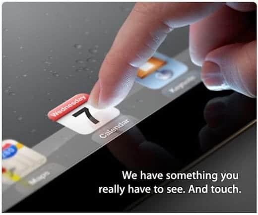 iPad 3 は3月7日発表で確定