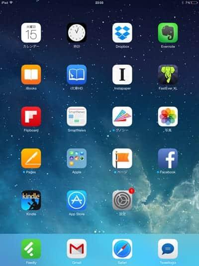 iPad mini 標準の壁紙を設定したホーム画面