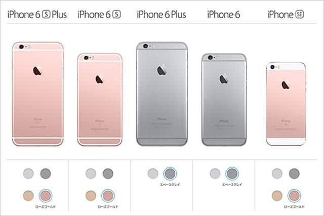 iPhone 7(?)のデザインが変わらないと言えるこれだけの証拠