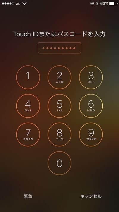 iPhoneのTouch ID またはパスコードを入力 画面