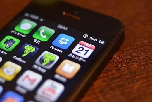 iPhoneのバッテリー表示画像