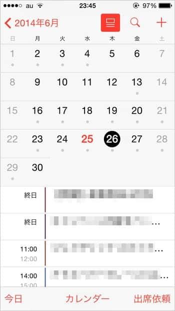 iPhone カレンダーアプリを使ってみた