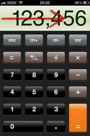 iPhoneの計算機アプリをマスターしよう!右へ数字をスワイプすると...