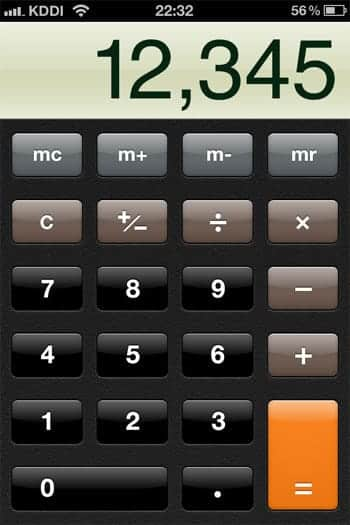 iPhoneの計算機アプリ。右へ数字をスワイプすると数字を消せます!