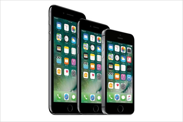 iPhone下取り価格改定