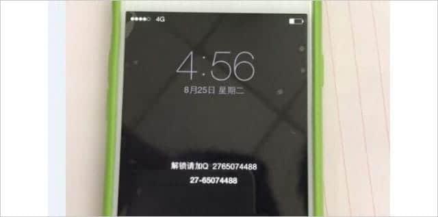 脱獄iPhoneにマルウェア、22万件超のAppleアカウントが不正取得
