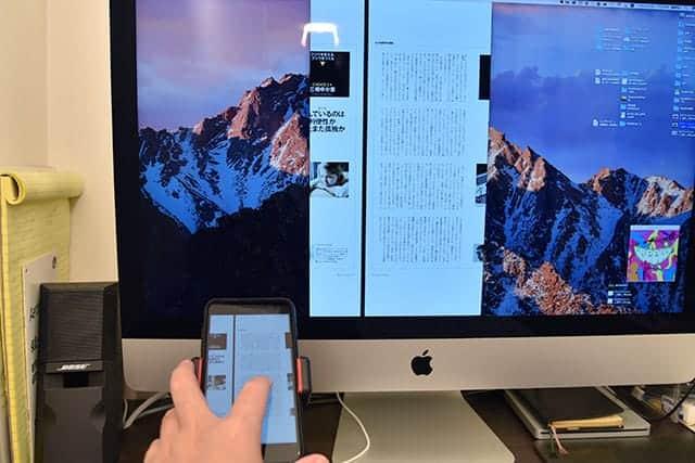 iPhoneを操作するとMacの画面も動く
