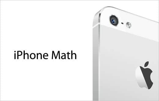 4.8インチディスプレイの『iPhone Math』が登場?