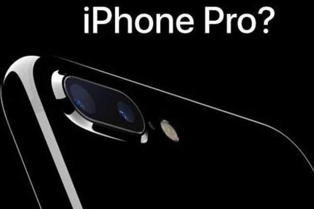 次の目玉は「iPhone Pro」がいい