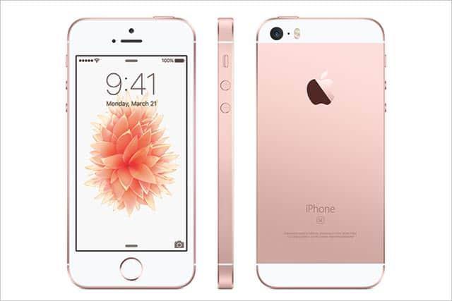 iPhone SE これまでで最もパワルフな4インチモデル