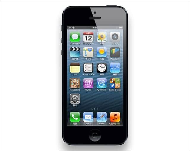 iPhone 5 前面
