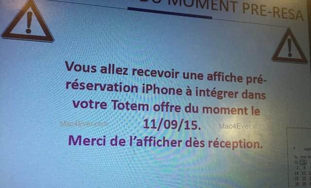 iPhone 6s は9月11日予約開始か