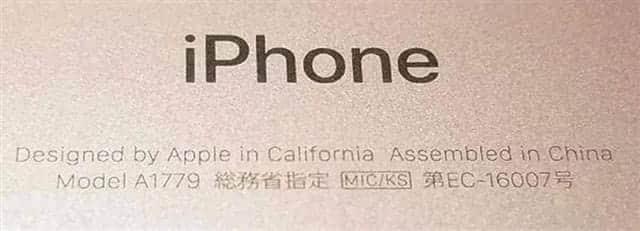 iPhone背面 総務省指定の刻印 賛否両論