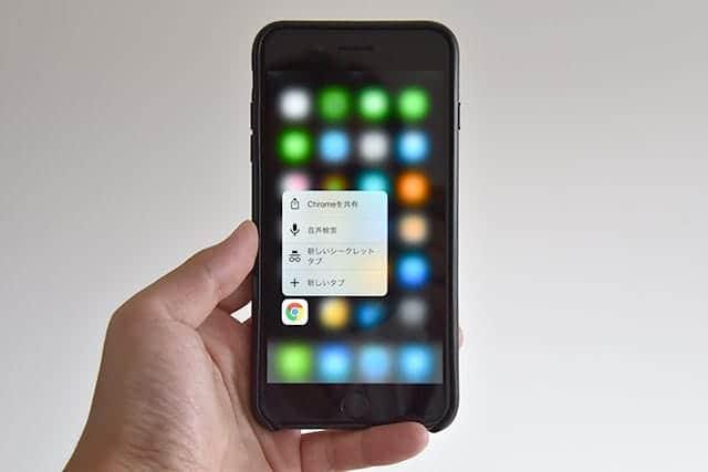 iPhoneの3D タッチは使わないと損!SafariやChromeがさらに使いやすくスピードアップ!
