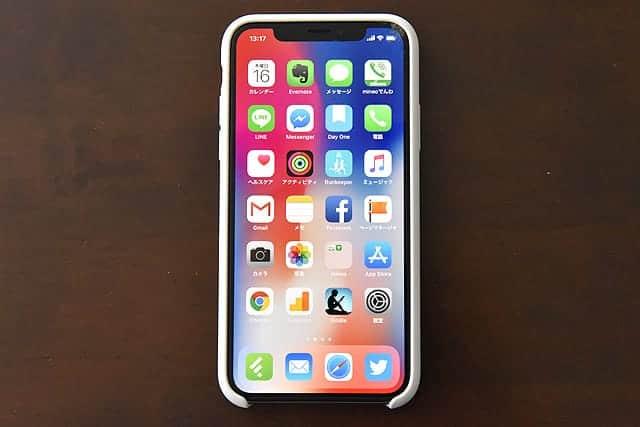 シリコンケースをつけたiPhone X