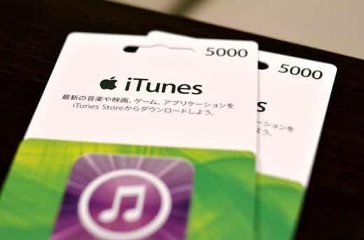 iTunesカード10,000円分を実質8,000円で購入♪セブンイレブンのボーナスポイントキャンペーン