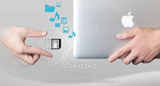 MacBook Air Proで簡単にストレージを拡張できるJetDrive Lite