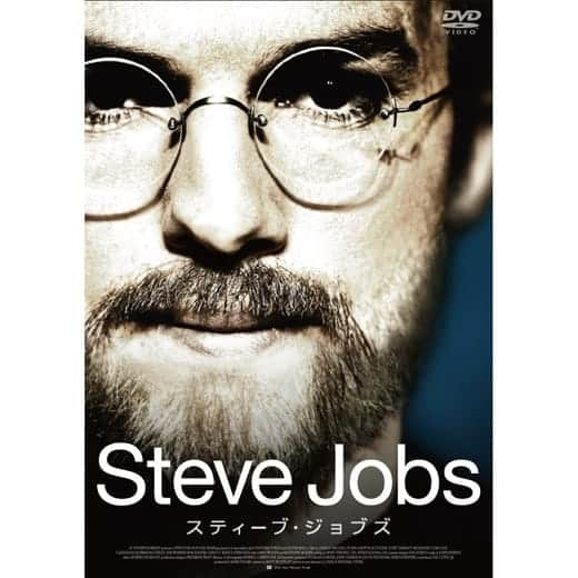 映画「スティーブ・ジョブズ」DVDとBD