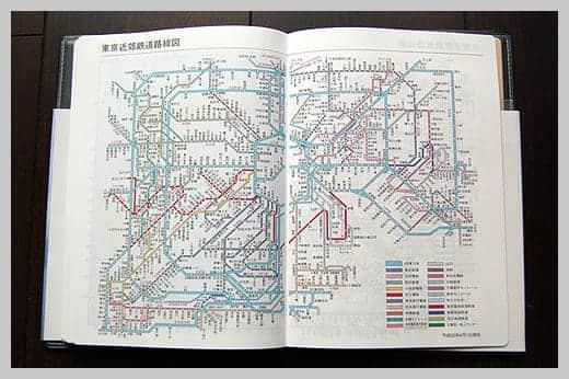 陰山手帳レビュー 東京近郊鉄道路線図