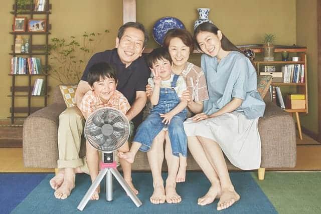家族みんなで記念写真