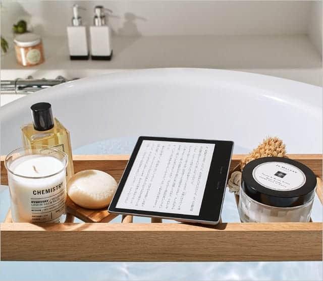Kindle Oasisでお風呂で優雅に読書