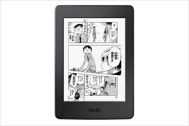 ページ送りが超速い!700冊マンガを保存可能!『Kindle Paperwhite 32GB マンガモデル』発売開始