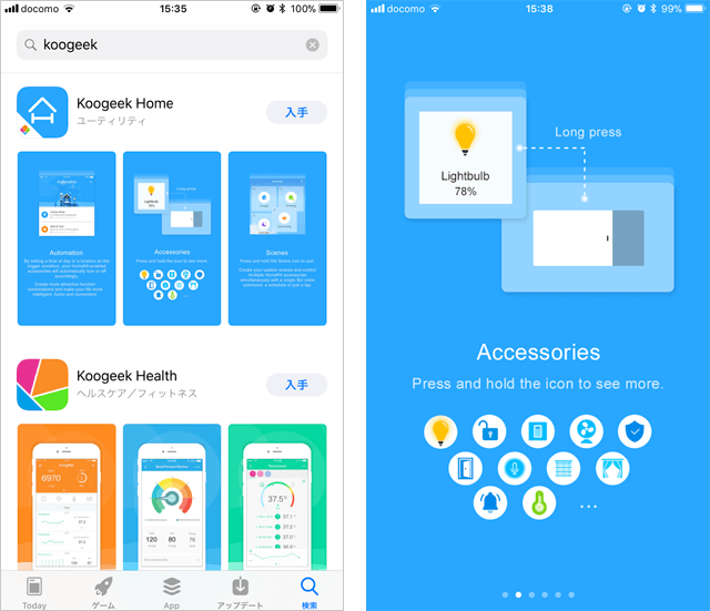 Koogeek Homeアプリをダウンロード