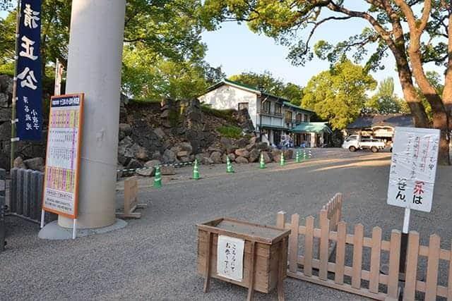 加藤神社も立ち入り禁止