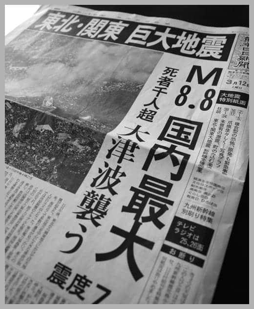 熊本日日新聞20110312