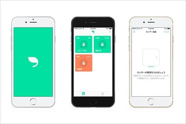 リーフィーアプリ