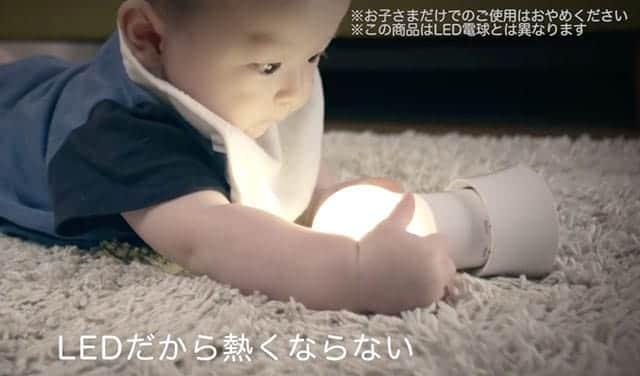LEDだから熱くならない