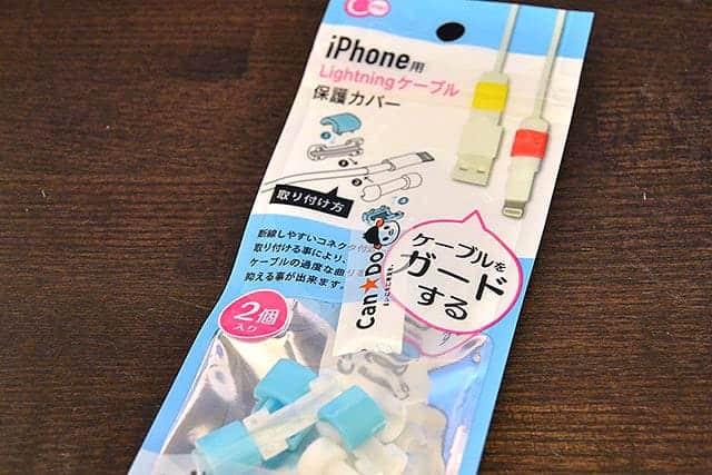 Can Do(キャンドゥ)で販売されている『ケーブルをガードする iPhone用 Lightningケーブル保護カバー』