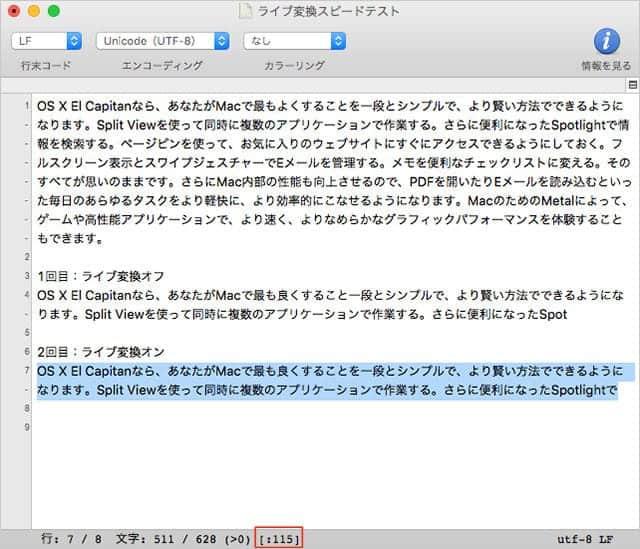 ライブ変換にはCotEditorを使用