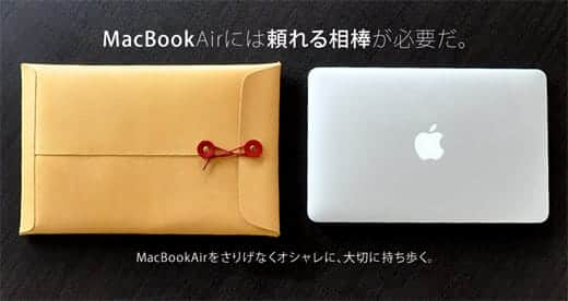 M Leather for Macbook Air 写真