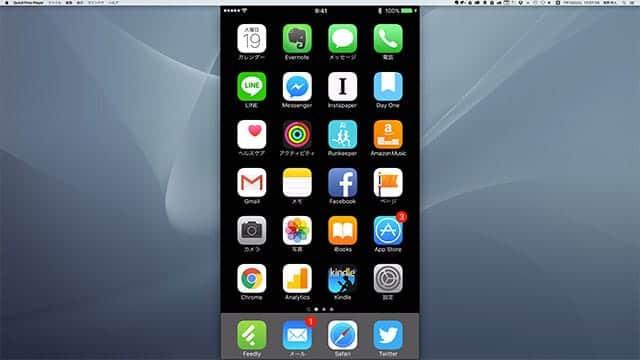 MacのデスクトップにiPhoneの画面が表示された