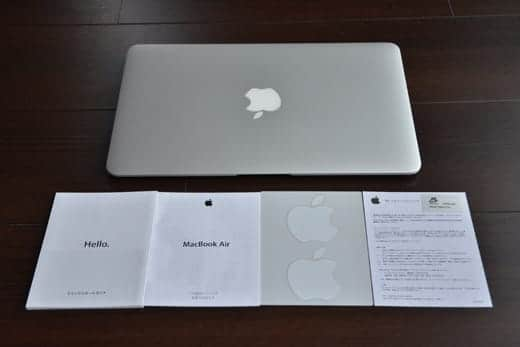 MacBook Air 11インチ 開封写真 冊子一覧