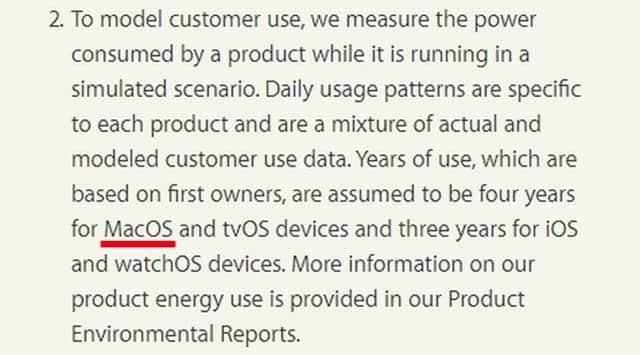 OS X を MacOS に改称か