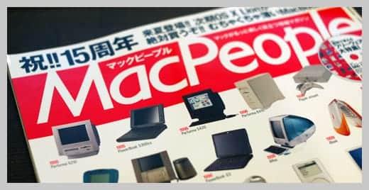 マックピープル2010年12月号