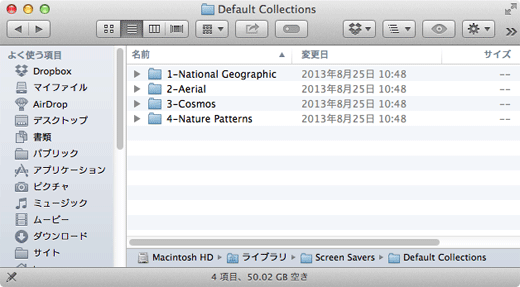 Default Collections フォルダ