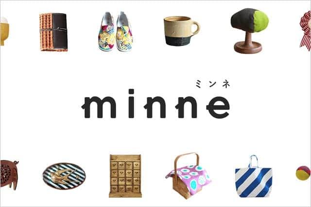国内最大級のハンドメイドマーケット minne(ミンネ)