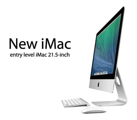 新しい21.5インチのiMacが登場!