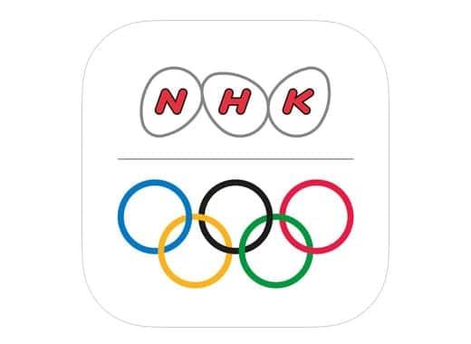 NHK ソチオリンピック全力応援!アプリがいいね