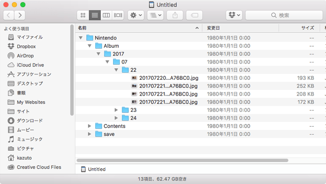 microSDカードをMacで見てみた